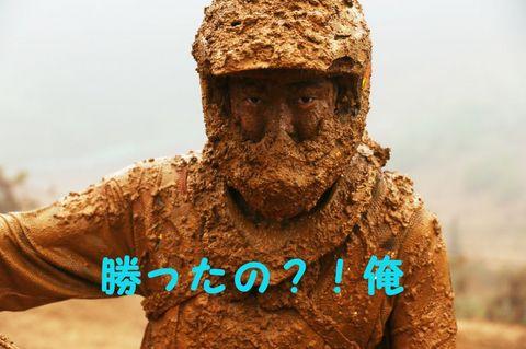 nozomu.jpg