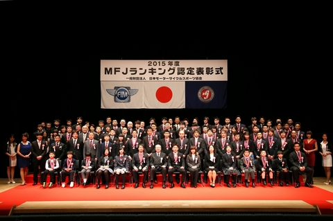 MFJ001.jpg